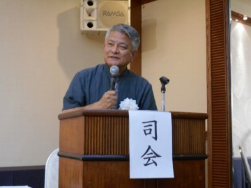 最新 沖縄 ニュース 県